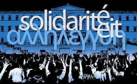solidaritegrecs.jpg