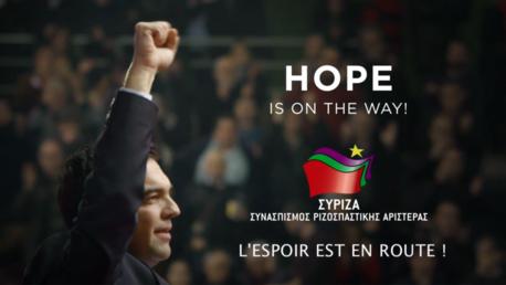 syriza-film.png